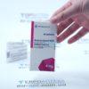 Аценокумарол 4 мг, №60 - таблетки 2676