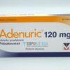 Аденурик 120 мг, №28 - таблетки 1833