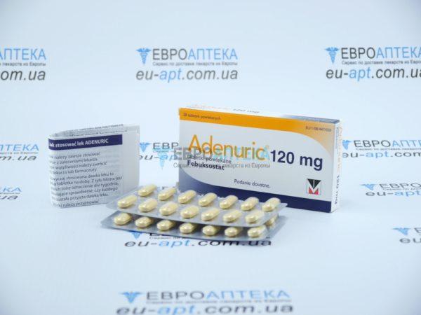Аденурик 120 мг, №28 - таблетки