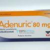 Аденурик 80 мг, №28 - таблетки 1825