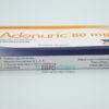 Аденурик 80 мг, №28 - таблетки 1828