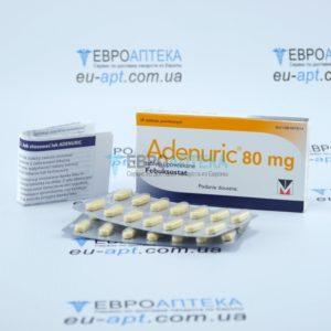 Аденурик 80 мг, №28 - таблетки