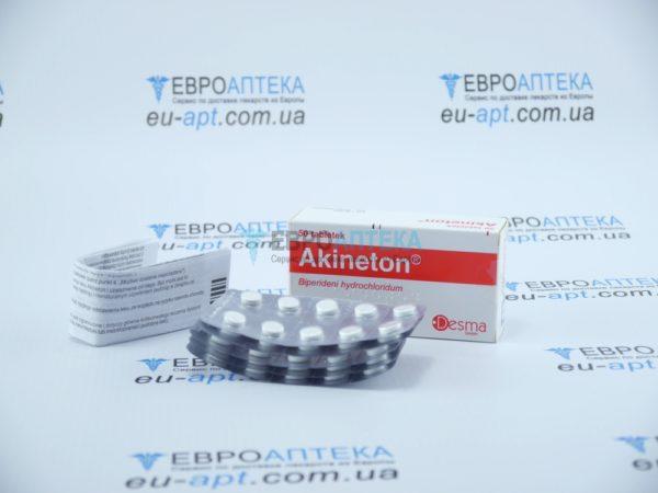 Акинетон 2 мг, №50 - таблетки