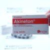 Акинетон 2 мг, №50 - таблетки 2650