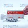 Акинетон 2 мг, №50 - таблетки 2651