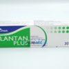 Алантан Плюс (20 мг + 50 мг)/г, 30 г. Фото 1 1851