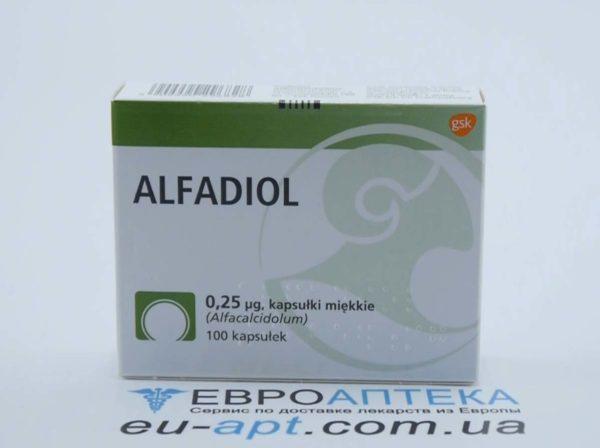 Альфадиол 0,25 мкг, №100 – капсулы