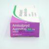 Амисульпирид 200 мг, 30 таблеток. Фото 1 1870