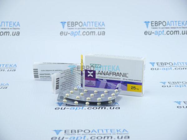 Анафранил 25 мг, №30 - таблетки