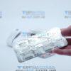 Анафранил 75 мг, №20 - таблетки 2669