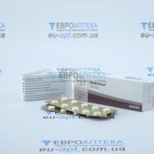 Андрокур 50 мг, №20 - таблетки