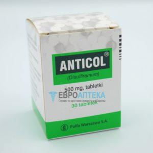 Антикол 500 мг, №30 - таблетки. Фото 1