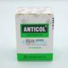 Антикол 500 мг, №30 - таблетки. Фото 1 1878