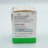 Антикол 500 мг, №30 - таблетки. Фото 1 1879