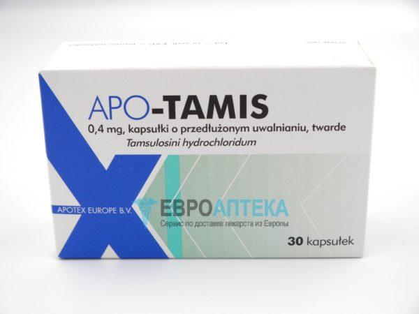 Апо-Тамис 0,4 мг, №30 - капсулы