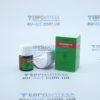 Азатиоприн 50 мг, №50 - таблетки