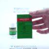 Азатиоприн 50 мг, №50 - таблетки 2662