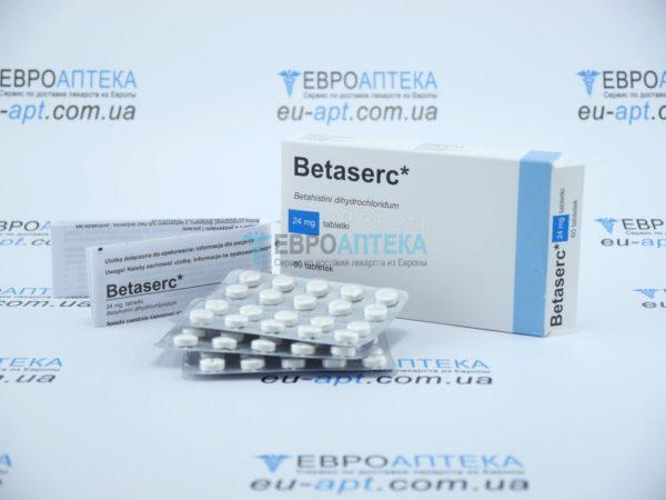 Бетасерк 24 мг, №60 - таблетки