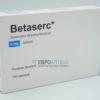 Бетасерк 8 мг, №100 таблетки. Фото 1 1601