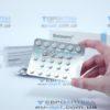 Бетасерк 8 мг, №100 таблетки. Фото 1 2682