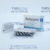 Бетасерк 8 мг, №100 таблетки. Фото 1 2685