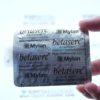 Бетасерк 8 мг, №100 таблетки. Фото 1 2687
