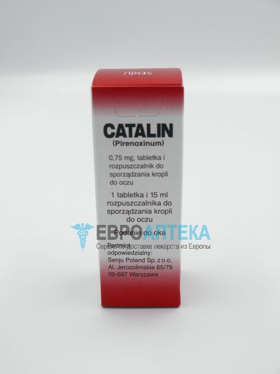 Каталин 0.75 мг - капля для глаз. Фото 1