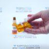 Каталин 0.75 мг - капля для глаз. Фото 1 2745