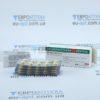 Хлорпротиксен Зентива 50 мг, таблетки. Фото 1 3038