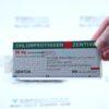 Хлорпротиксен Зентива 50 мг, таблетки. Фото 1 3041
