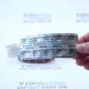 Хлорпротиксен 15 мг, №50 - таблетки. Фото 1 3036