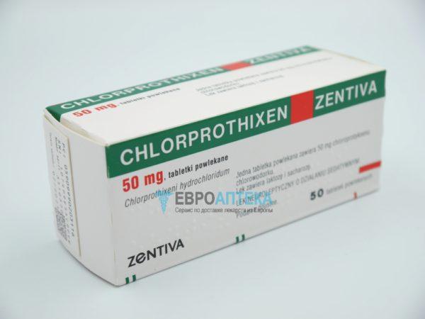 Хлорпротиксен Зентива 50 мг, таблетки. Фото 1