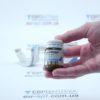 Клостибегит 50 мг, №10 - таблетки. Фото 1 2748
