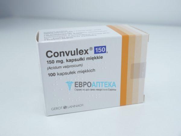 Конвулекс 150 мг, 100 капсул. Фото 1