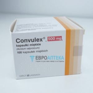 Конвулекс 500 мг, 100 капсул. Фото 1