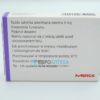 Конкор 5 мг, №56 - таблетки. Фото 1 1886