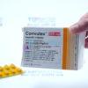 Конвулекс 500 мг, 100 капсул. Фото 1 2770