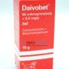 Дайвобет 50 мкг/г + 0,5 мг/г, 15 г - гель. Фото 1
