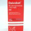 Дайвобет 50 мкг/г + 0,5 мг/г, 15 г - гель. Фото 1 1896