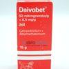Дайвобет 50 мкг/г + 0,5 мг/г, 15 г - гель. Фото 1 1899