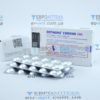 Депакин Хроно 300 мг, №30 - таблетки