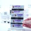 Депакин Хроно 300 мг, №30 - таблетки 2716