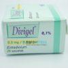Дивигель 0,1%, 0,5 мг / 0,5 г, 28 пакетиков - гель. Фото 1 1926