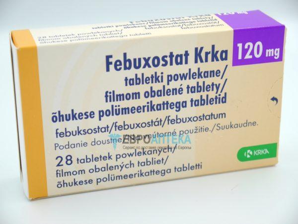 Фебуксостат 120 мг, №28 - таблетки. Фото 1