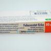 Фебуксостат 80 мг, №28 - таблетки. Фото 1 1958
