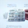 Феварин 50 мг, 60 таб. Фото 1 3020