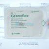 Грануфлекс 15 х 20 см