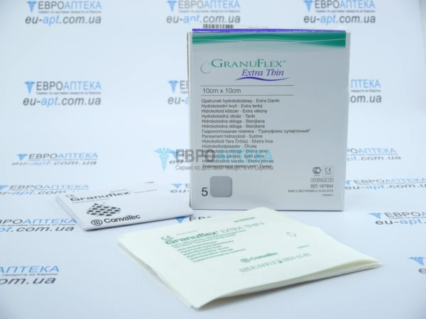 Грануфлекс Экстра Тонкая (Extra Thin) 10 х 10 см - гидроколоидная повязка