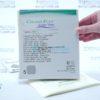Грануфлекс Экстра Тонкая (Extra Thin) 10 х 10 см - гидроколоидная повязка 3077