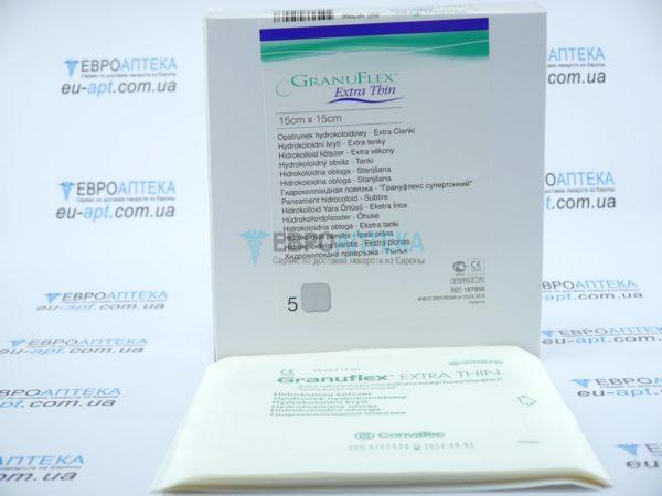 Грануфлекс Экстра Тонкая (Extra Thin) 15 х 15 см - гидроколоидная повязка